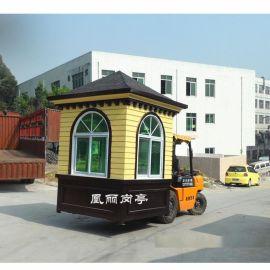 厂家专业定制彩钢板岗亭 售卖亭 出口售卖岗亭 艺术岗亭