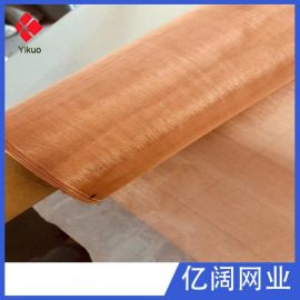 供应6-200目铜网 H65平纹编织铜网 电磁屏蔽用100目紫铜网