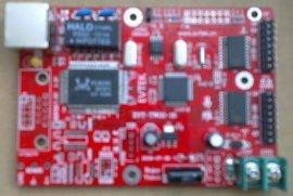 LED显示屏网口控制卡(EVT-TW01E)