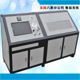 特价销售 软管爆破试验机 管材压力耐压测试仪