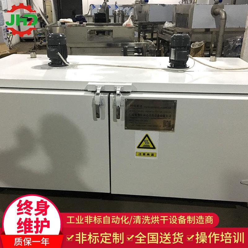 廠家直銷大小型不鏽鋼工業烤箱 恆溫工業烘箱 非標定製單雙門東莞