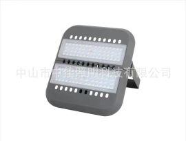 新款led摸组投光灯 压铸单颗贴片投光灯外壳 高杆道路照明灯头
