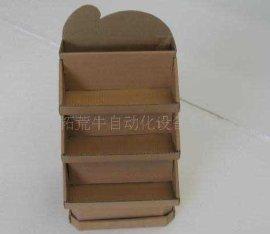 印刷盒形割样机