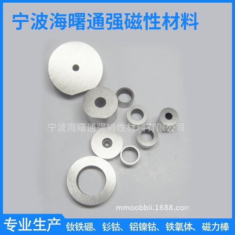 定制高品质铸造钕铁硼磁钢 电机磁瓦