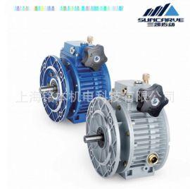 浙江三凯UDL005无极变速机UDL0.37KW机械无极调速器