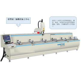 轨道交通加工设备铝型材数控加工中心