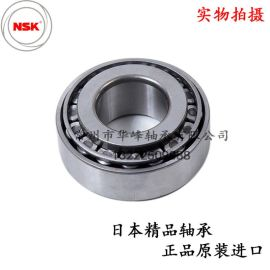 日本NSK**进口 HR30218 X/J单列圆锥滚子轴承 量大从优货真价实