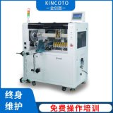 廠家直銷晶片自動卷帶測試燒錄設備