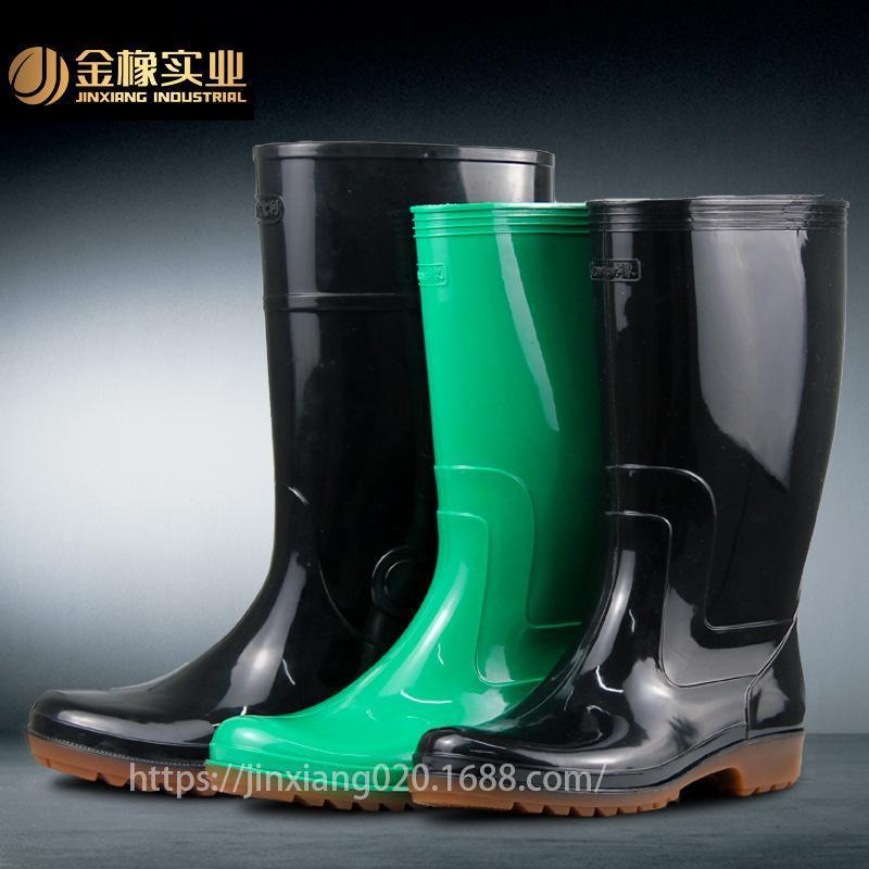 金橡胜利牛筋底雨鞋 高筒水鞋 安全防滑劳保胶靴 耐油耐酸碱雨靴
