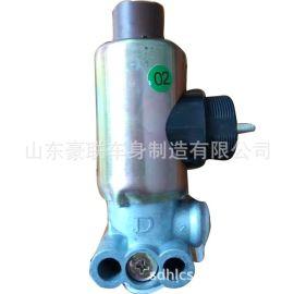 陕汽德龙配件 X600 电磁阀 国五 国六车 图片 价格 厂家