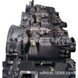厂家批发 汕德卡变速箱 重汽变速箱  豪沃变速箱12档  德龙变速箱