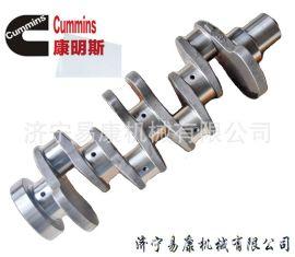 康明斯4D107/QSB4.5发动机曲轴