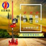 巨匠集團供應QZ-3型柴油輕便取樣鑽機 小型野外巖芯鑽機
