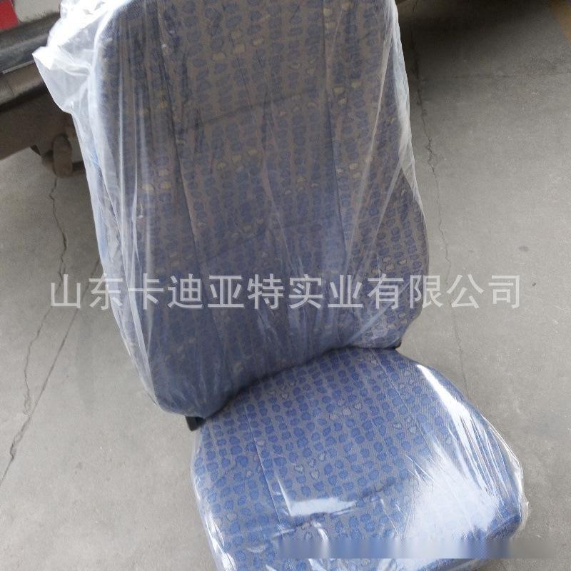 徐工高空作業平臺座椅徐工高空作業平臺座椅廠家直銷價格圖片