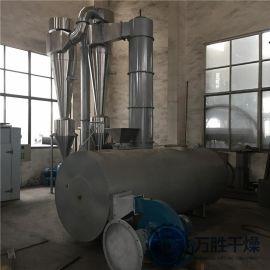 不锈钢蛋白饲料粉体烘干旋转闪蒸干燥机 纳米碳酸钙快速烘干机