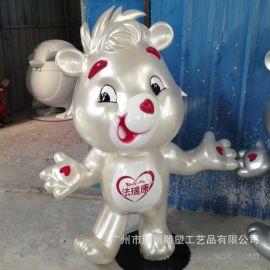 玻璃鋼卡通動物吉祥物定制 玻璃鋼戶外定制雕塑園林擺件