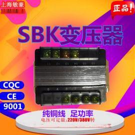 SBK-50W/VA三相交流隔离控制变压器纯铜定制