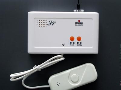 医院病房有线呼叫器(SIG-2WL)