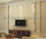 歐式風格電視背景牆 大馬士革瓷磚背景牆