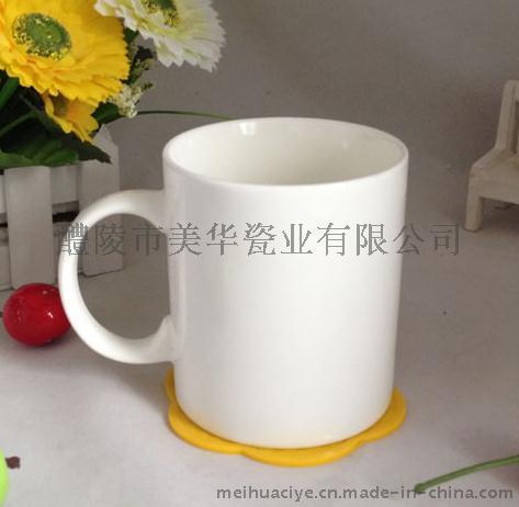 白色广告陶瓷杯 马克杯 礼品陶瓷杯  可订制LOGO图案 可定制二维码