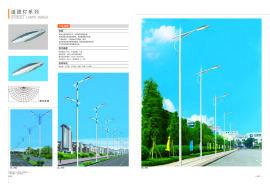 厂区LED单臂,单臂道路灯生产,含路灯头,预埋件全套