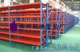 厂家直销中型货架批发、零售 郑州纵横货架 河南货架领导品牌