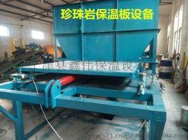 珍珠岩门芯板设备宁津鑫达