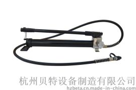 HP-700A高低压两端式进油设计0.72L手动液压泵