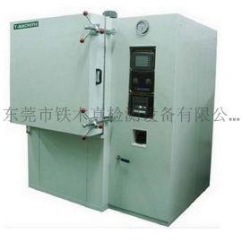 铁木真TMJ-9714高低温低气压试验箱