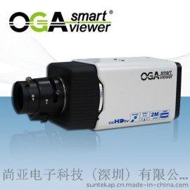 HB-132M2L 1080P监控摄像机 **型红外夜视摄像机
