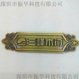 金屬電鍍拉絲木門標牌定製