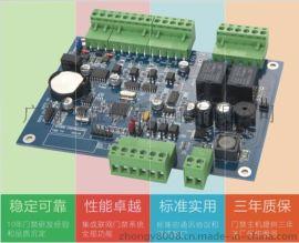 中盈RS485单门门禁控制器、门禁机、防盗门禁
