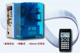 供应艾伦打码机,食品医药包装专用热转印打码机,马肯伟迪捷热转印打码机