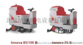 INNOVA85B型COMAC品牌中型洗地车