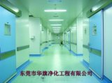 江蘇萬級潔淨室裝修 潔淨室設計