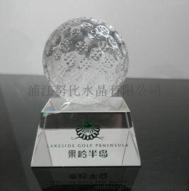 水晶球 水晶高尔夫球摆件 带水晶底座