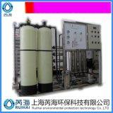 集成电路板纯水设备工业生产水处理