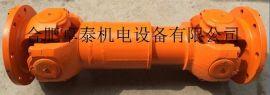 合肥院HFCG辊压机万向节传动轴5-2B/A2-6/5-5A