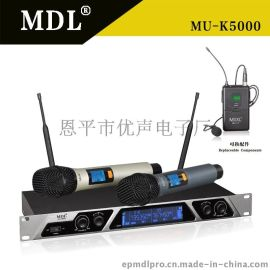 优声/MDL,卡拉OK一拖二金属U段无线麦克风,KTV专用UHF话筒家用工程