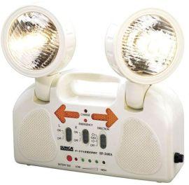 新佳牌SF-268Z2消防应急灯 深圳新佳双头应急灯 消防应急照明灯具