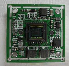 专业生产SONY CCD芯片模组,高清低照度,低电流设计,厂家直销监控摄像机芯片
