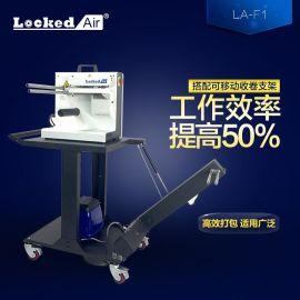 Lockedair 缓冲气垫机 LA-E3 PLUS
