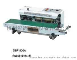 加强型DBF-900A自动薄膜胶袋连续封口机 精密封口包装机械