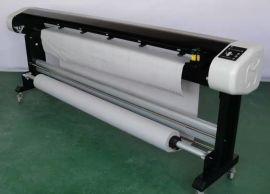 模板打印机沙发纸样喷墨1:1绘图仪模板切割机