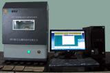水泥全元素分析仪(CIT-3000SMQ)