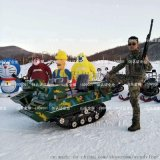 金耀JYT03滑雪场嬉雪乐园雪地游乐坦克