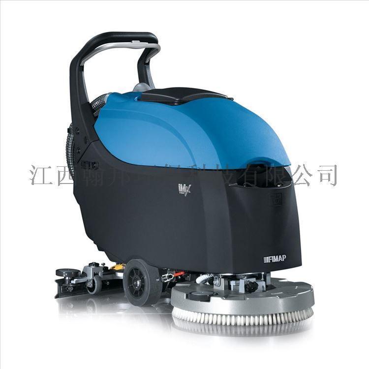 義大利菲邁普進口手推式洗地機, 全自動洗地機, 靜音洗地機, iMx