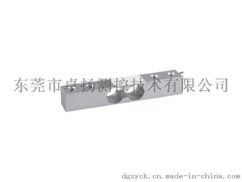 微型压力传感器、非标定制传感器