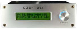 传洲电子 CZE-T251 25W 高音质无线调频立体声发射机/发射器