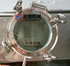 卫生级耐压手孔视镜 不锈钢手孔 一体式全镜手孔